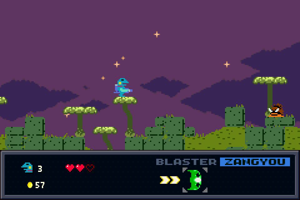 Kero Blaster Plants